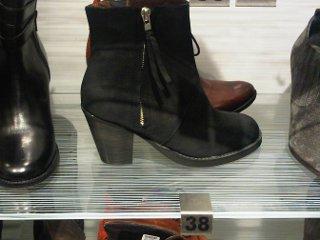 Akira Boots