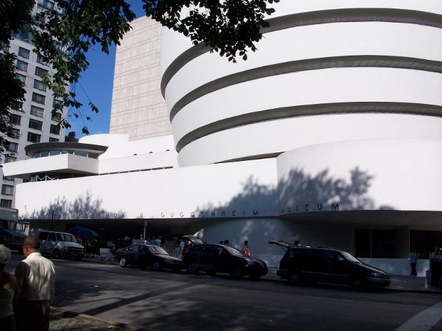Guggenheim Museum New York fashiongefluester.com