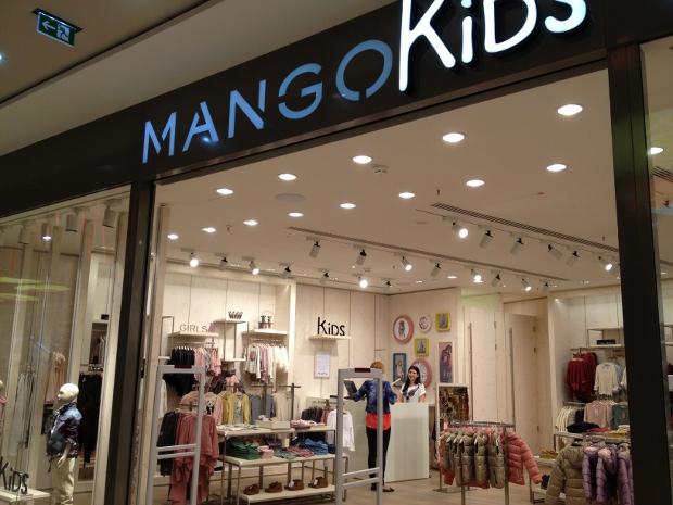 Mango Kids im Skyline Plaza Frankfurt